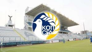Арестуваха футболист в Кипър по подозрение в уреждане на мачове