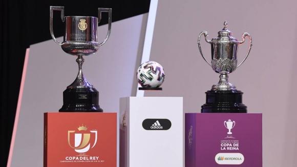 """Жребият за Ла Копа: Барса приема Леганес, Реал Мадрид гостува на """"Ла Ромареда"""""""
