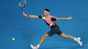 Григор Димитров падна с едно място в световната ранглиста