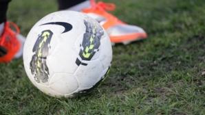 Вихър (Славяново) започва подготовка с 20 футболисти
