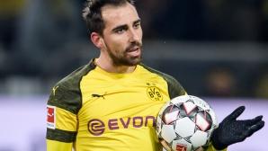 Няма оферти за футболисти на Борусия (Дортмунд)