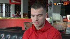 Алекс Колев: Имаше вариант да премина в Левски (видео)