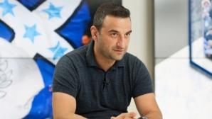 Степан Хиндлиян: Аз не съм привърженик на Националната лотария, а съм привърженик на Левски