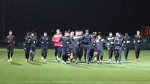 Локомотив (Пловдив) с първа тренировка в Белек