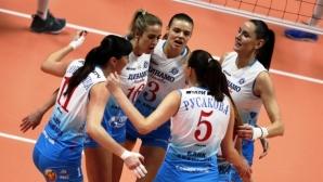 Динамо М падна тежко преди мача с Марица