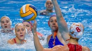 Ясни са четвъртфиналните двойки при жените на Евро 2020