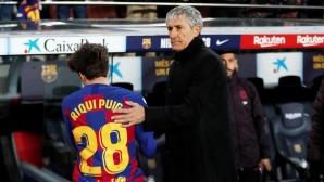 Треньорът на Барселона: Все още не сме решили за нов нападател