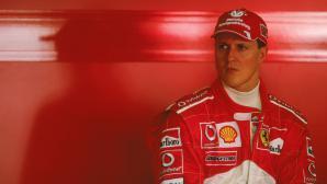 Снимки на Шумахер в дома му се продават за 1 млн.