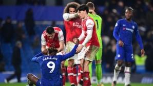 Челси 1:0 Арсенал, червен картон за Давид Луис (гледайте тук)