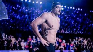 Най-добрите плувци си поделят 100 хил. евро от Купата на ЛЕН