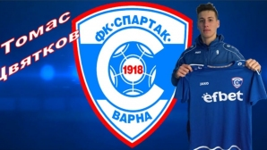 Втородивизионният Спартак (Варна) привлече нов играч