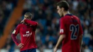 Бивш директор на Осасуна призна за корупция в испанското първенство