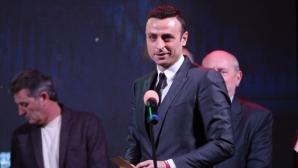 Бербатов става треньор на 24 януари