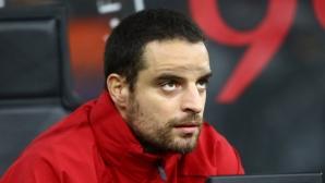 Ключов за Милан играч няма да преподпише с тима