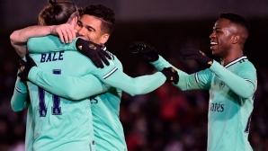 Реал Мадрид изпита трудности, но надделя в Саламанка (видео)
