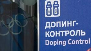 УАДА спря дейността на лабораторията в Москва