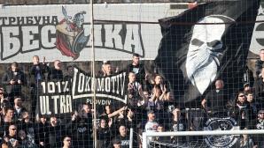 Феновете на Локо (Пд) организират брифинг, искат среща с Бойко Борисов