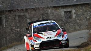 Себастиан Ожие най-бърз на старта в Монте Карло