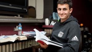 Футболен национал е почти дипломиран юрист