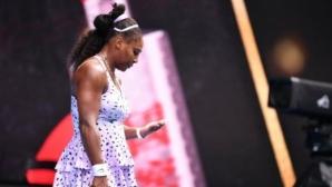 Китайка изхвърли Серина Уилямс от Откритото първенство на Австралия