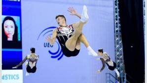 Състезател по аеробика е Спортист на годината в Хасково