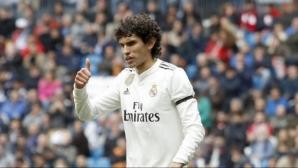 Реал Мадрид спря наема на защитник и го върна в Ла Лига