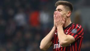 Пьонтек с удоволствие би напуснал Милан, твърди баща му
