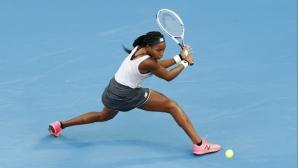 Големи изненади и при дамите в 3-ия кръг на Australian Open