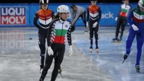 Женската щафета на България се класира за полуфиналите на 3000 метра на европейското