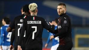 Бреша 0:0 Милан, огромен пропуск на Ибра
