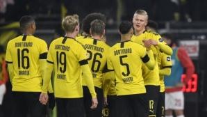 Феновете на Борусия Дортмунд с интересен протест и плакати в подкрепа на Брьондби
