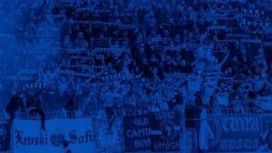 """Тръст """"Синя България"""": Няма да допуснем Левски и феновете да бъдат използвани за корпоративен лобизъм или за защита на лични търговски интереси"""