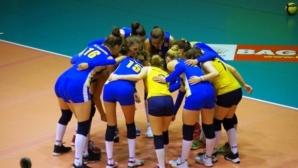 Раковски започна годината с победа в НВЛ-жени