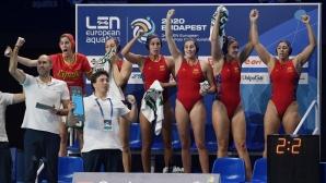 Испания спечели европейската титла по водна топка при жените