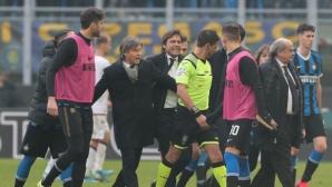 Ядосаните Конте и Интер обърнаха гръб на медиите