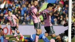 Хетафе задмина Атлетико, най-сетне падна първият неделен гол в Испания (видео)