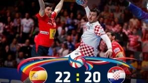 Испания спечели европейската титла по хандбал