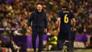 Иско и Рамос са титуляри за Реал Мадрид