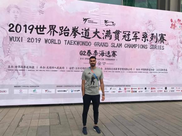 Иранец гони квота за България в таекуондото