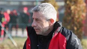 Ради Здравков: Няма треньор в света, който да е напълно доволен от това, с което разполага (видео)