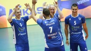 Левски гони реванш срещу Марек в София