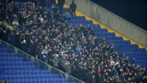 """""""Ултрас Левски"""" с официална позиция за случващото се с клуба"""