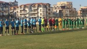 Тополи загуби в края от Лудогорец U19