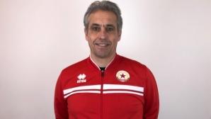 Митко Джоров: Школата на ЦСКА ще бъде без аналог в България