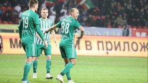 Руски клуб се доверява на феновете си за новите екипи