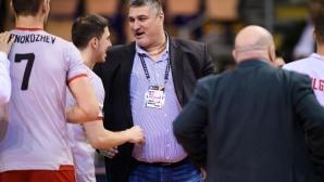Любо Ганев: Обсъждаме срещите от европейската квалификация да бъдат извън София