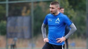 Мартин Петков напусна лагера на Левски