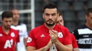 ЦСКА-София и Тони Уот се разделиха