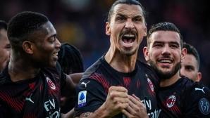 Милан не познава загуба с Ибрахимович