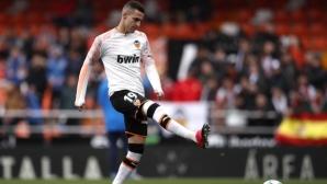Барселона прекрати преговорите за Родриго